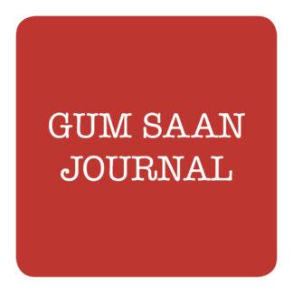 GUM SAAN JOURNAL