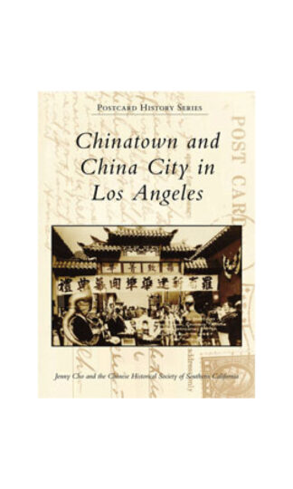 Chinatown & China City in LA