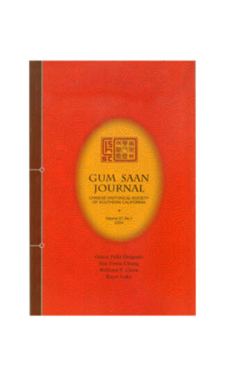Gum Saan Journal Vol 27 No 1