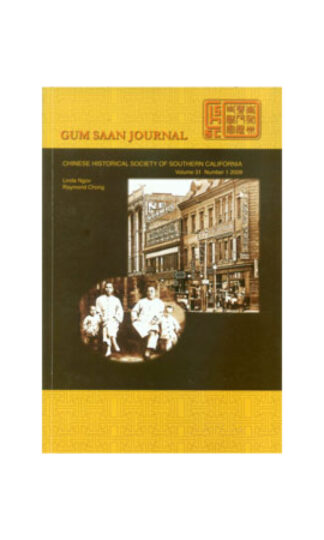 Gum Saan Journal Vol 31 No 1