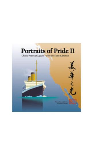 Portraits of Pride II