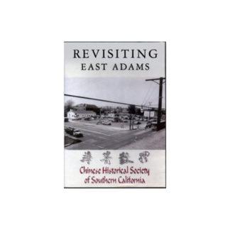 Revisiting East Adams